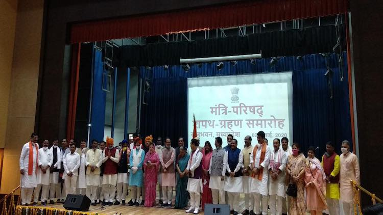 MP Cabinet Expansion: 28 Ministers Sworn In, 11 Sc