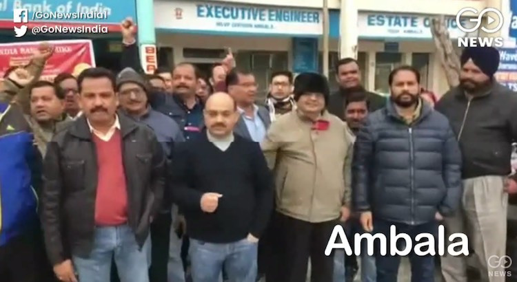 Bank employees on the road taking all the demands,