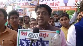 Delhi BJP Stages Protest Over Water Quality, Targe