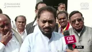 Congress: Announcement On Maharashtra Portfolio Di
