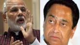 Kailash Vijayvargiya Admits PM Modi Toppled Kamal