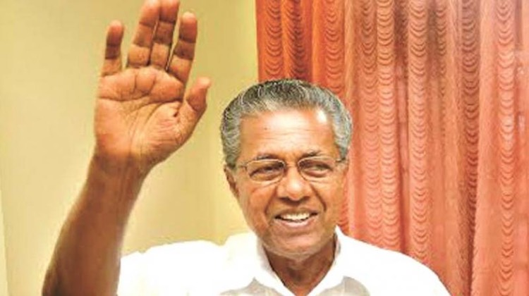 Keralites To Access Internet As Basic Right