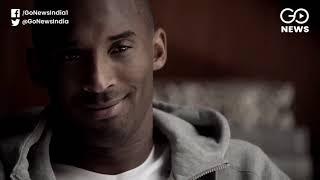 Kobe Bryant - 'The Black Mamba' Bids Adieu