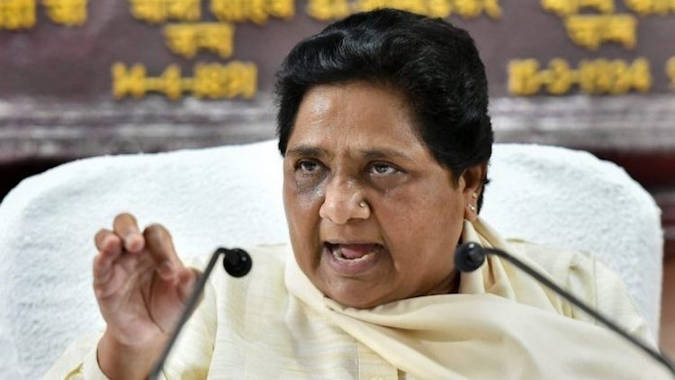 Mayawati Opposes Citizenship Amendment Bill, Calls