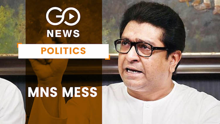 Tension Mounts As ED Interrogates Raj Thackeray