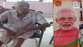 Chandradhar Das: 104-Year-Old Assam Man Dies With