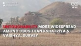 Untouchability More Widespread Among OBCs Than Ksh