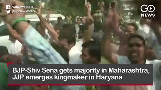 BJP Shocked In Haryana Polls, Loses Ground In Maha