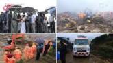 Kerala Rains: Idukki Landslide Death Toll Reaches