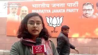 BJP: No Government Re-Elected In Jharkhand