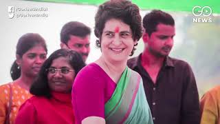 Priyanka Gandhi Interviews Candidates For District