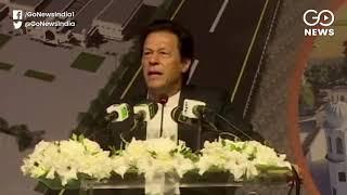 Imran Khan Says Passport Not Required For Kartarpu