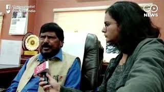 Athawale: Maharashtra Govt Can Be Formed With NCP'