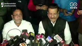 Congress-NCP Meet In Delhi For Maharashtra Governm