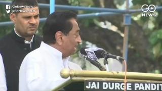 Kamal Nath Threatens Hunger Strike Over Centre's D