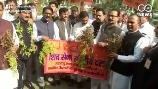 Shiv Sena MPs Protest At Parliament Over Farmers'
