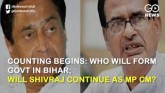 Counting Begins: Who Will Form Govt In Bihar; Will