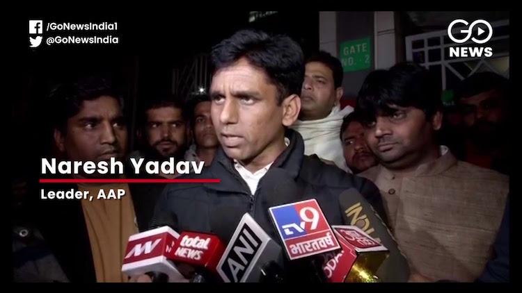 AAP MLA Naresh Yadav's Convoy Attacked