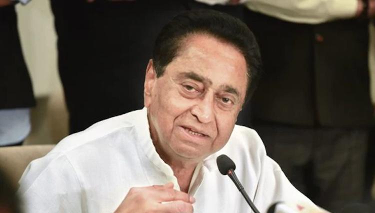 Madhya Pradesh Chief Minister Kamal Nath resigns b