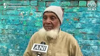 Ayodhya's 'Chacha Sharif' To Receive Padma Shri