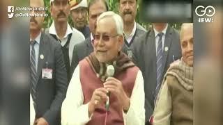 Nitish Kumar: Prashant Kishor Can Stay Or Leave, H