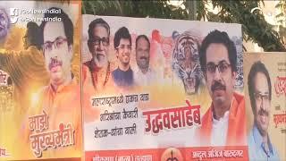 Shiv Sena Celebrates With Posters Across Mumbai