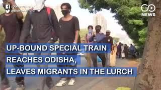 'Wrong Turn': UP-Bound Shramik Special Train Reach