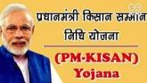 Unable To Find Poor Farmers! Modi Govt Cuts PM-KIS
