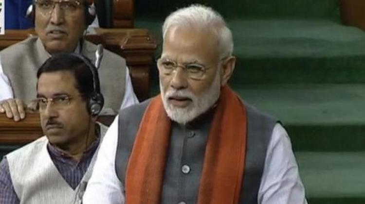 PM Modi Announces Constitution Of Ram Temple Trust