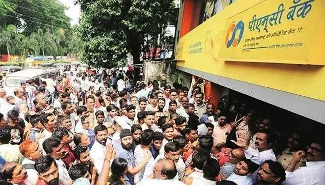 PMC Bank Customers Protest Outside Mumbai's RBI Of
