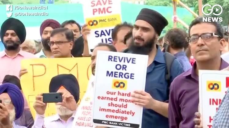 PMC Bank customers are protesting at Azad Maidan i