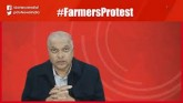 LIVE: The Truth Behind Farmers Protest