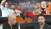 BPL 2020: Will PM Modi, Rahul Gandhi's Entry Chang