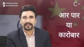 Fatal Fallout: India-China Warmongering Will Hurt