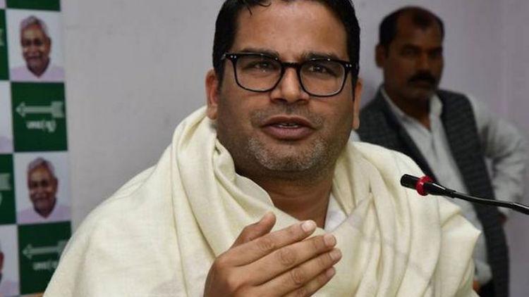 Prashant Kishor Launches 'Baat Bihar Ki' Campaign