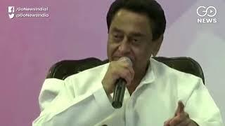 Kamal Nath Announces Resignation