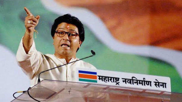 MNS Announces Reward For Info On Bangladeshi Infil