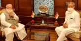 Rahul Gandhi Attacks Rajasthan Governor For Not Ca