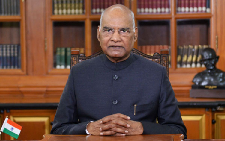 The Visakhapatnam case, President and Prime Minist