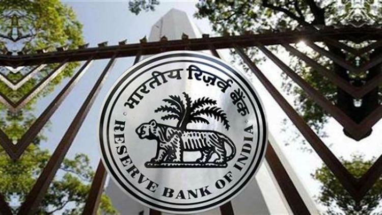 RBI Keeps Repo Rate Unchanged At 5.15%, Slashes GD