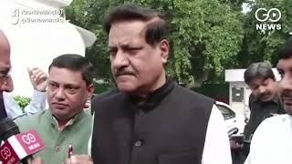 Prithviraj Chavan: All Our Demands Met In SC Order