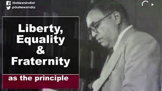 Remembering Dr. B.R. Ambedkar