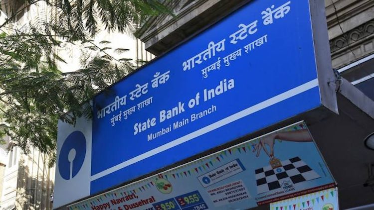 50% Increase in Banking Frauds In India