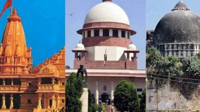 Supreme Court concludes Ayodhya Title dispute hea
