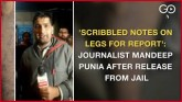 'Scribbled Notes On Legs For Report': Journalist M