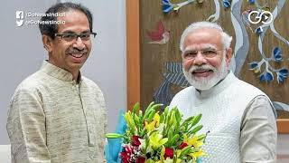 """""""Don't Fear CAA"""" Uddhav Thackeray After Meeting PM"""