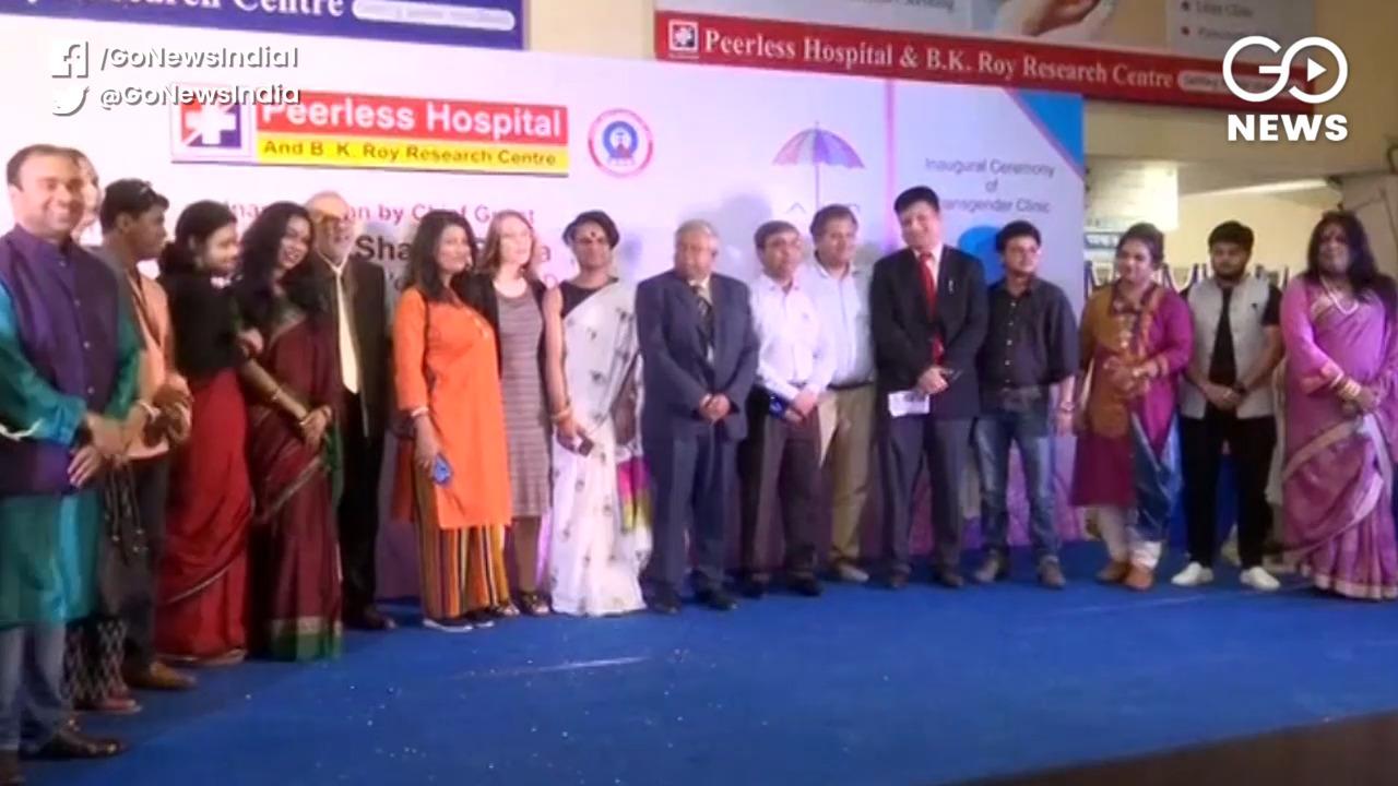 Health Clinic For Transgenders In Kolkata Earns Wi