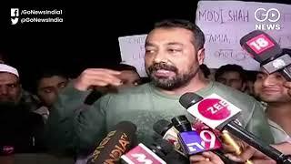 Anurag Kashyap's Scathing Attack On BJP Over JNU V