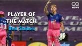 IPL 2020: Rajasthan Beat Punjab By 7 Wickets