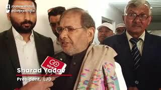 Sharad Yadav: 'Gandhi Shanti Yatra' To Restore Pea